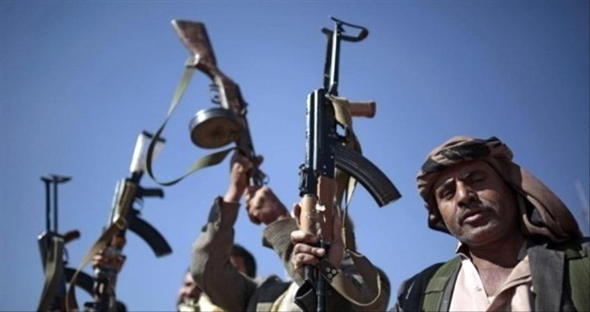 صحيفة: ميليشيا الحوثي تحول سكن المدنيين إلى مراكز لتهريب السلاح
