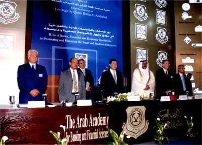 """الأكاديمية العربية للعلوم الإدارية و المالية والمصرفية..(17) عاما من الريادة والتميز """"تقرير مصوّر"""""""