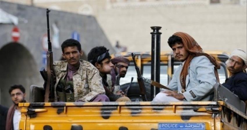 مليشيا الحوثي تواصل الانتهاكات بحق الإعلام وتصادر أكبر شركة إعلامية بصنعاء