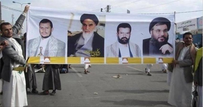 صحيفة إماراتية: الحوثي عقبة أمام السلام