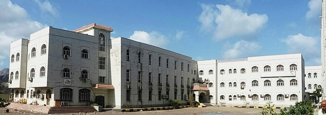 """كلية الصيدلةجامعة عدن نموذجا وطنياً للتعليم الصيدلاني """"تقرير مصور"""""""