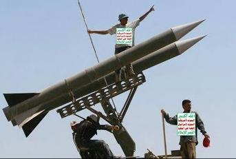 إدانات للحوثيين «ومن يمدهم بالسلاح»